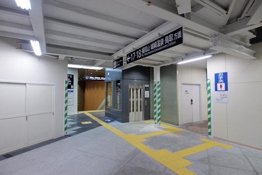 20121216_shin_osaka-12.jpg