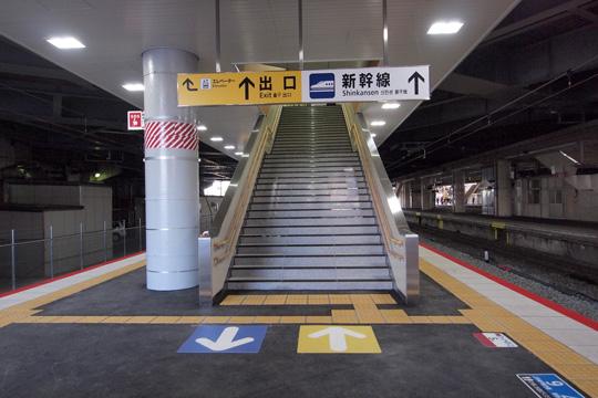 20121216_shin_osaka-17.jpg