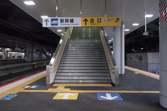 20121216_shin_osaka-24.jpg