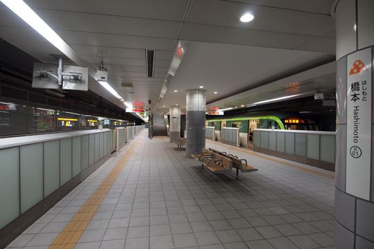 20130104_hashimoto-01.jpg