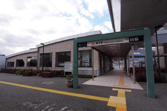 20130104_hashimoto-02.jpg