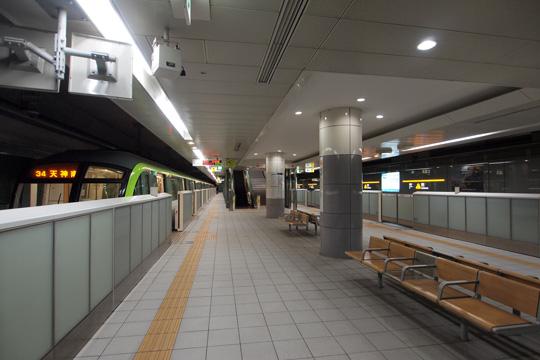 20130104_hashimoto-04.jpg