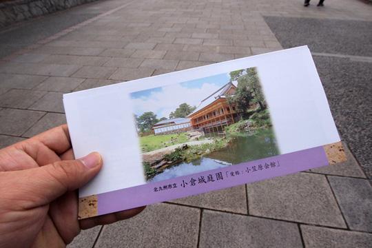 20130104_kokura_castle-05.jpg