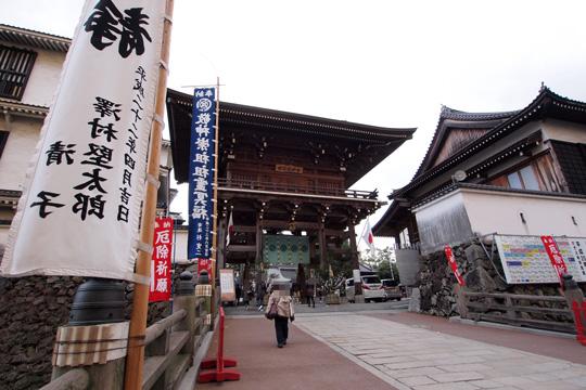 20130104_kokura_castle-51.jpg