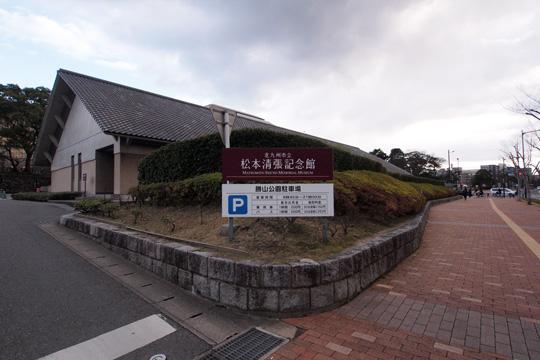 20130104_matsumotoseicho_museum-02.jpg