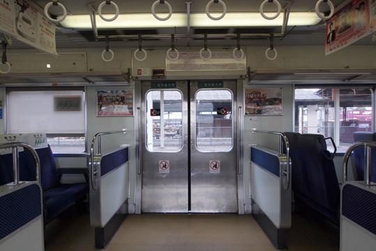 20130105_jrkyushu_ec_811_0-in02.jpg