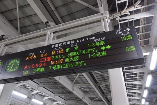 20130106_hakata-01.jpg