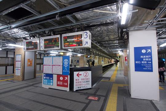 20130126_sannomiya-05.jpg