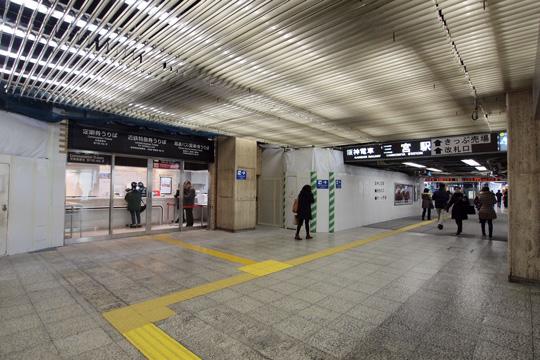 20130126_sannomiya-09.jpg
