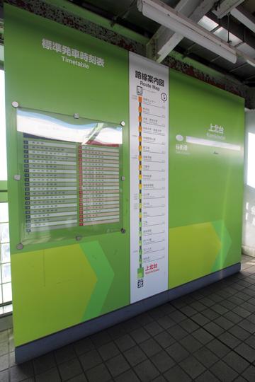 20130209_kamikitadai-01.jpg