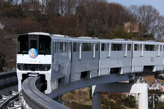 20130209_tama_monorail_1000-03.jpg