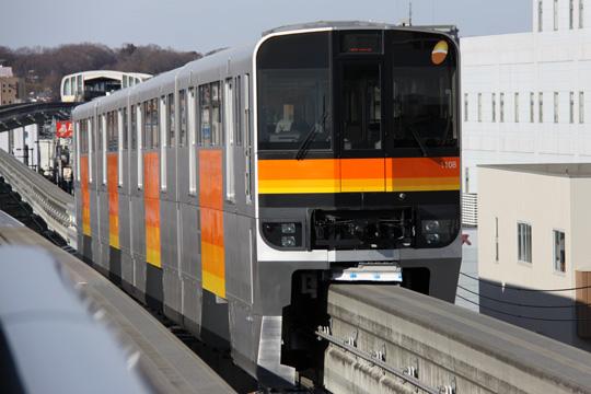 20130209_tama_monorail_1000-04.jpg
