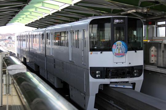 20130209_tama_monorail_1000-05.jpg