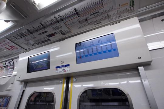 20130210_keikyu_600-in02.jpg