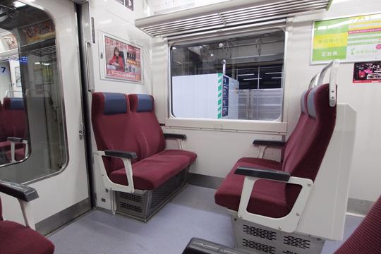 20130210_keikyu_600-in06.jpg