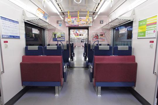 20130210_keikyu_n1000al-in04.jpg