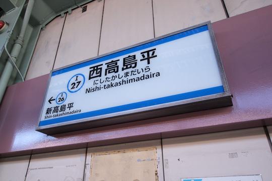 20130210_nishi_takashimadaira-01.jpg
