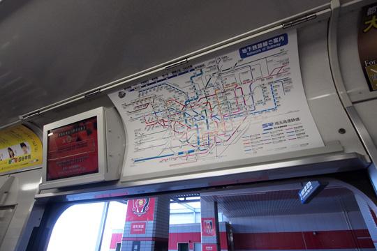 20130210_saitama_rail_2000-in06.jpg