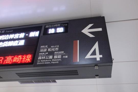 20130210_shibuya-08.jpg