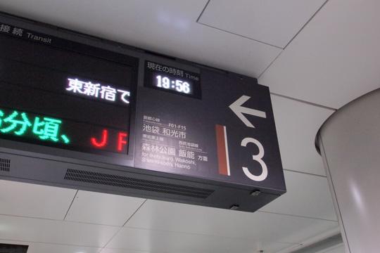 20130210_shibuya-10.jpg