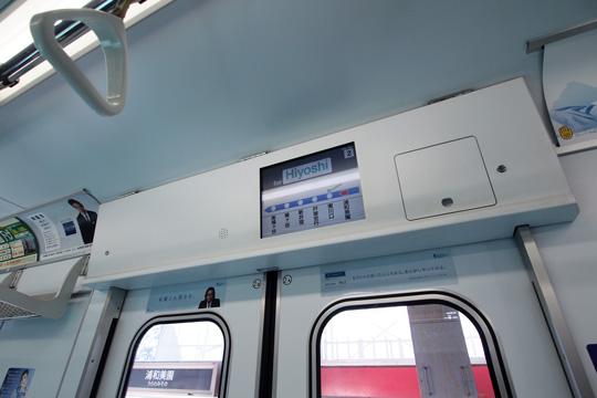 20130210_tokyo_metro_9000-in22.jpg