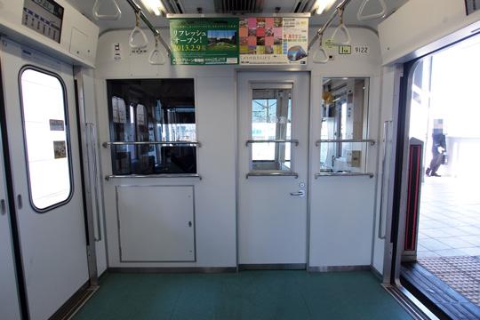 20130210_tokyo_metro_9000-in23.jpg