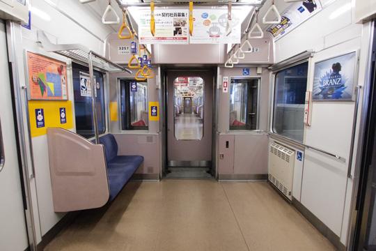 20130210_tokyu_3000-in05.jpg