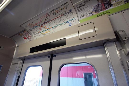 20130210_tokyu_3000-in07.jpg