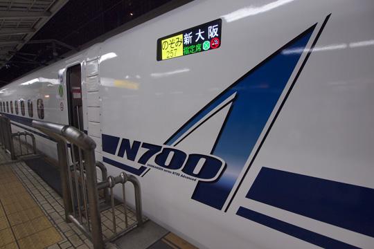 20130211_jrcentral_tec_n700a_1000-01.jpg