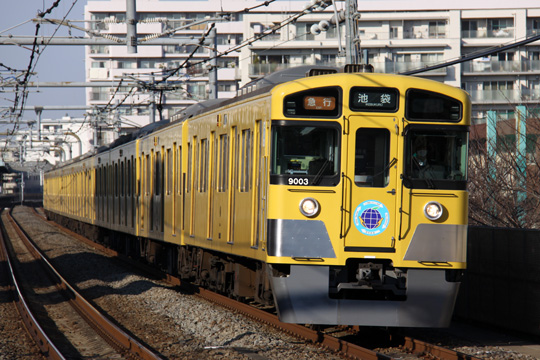 20130211_seibu_9000-01.jpg