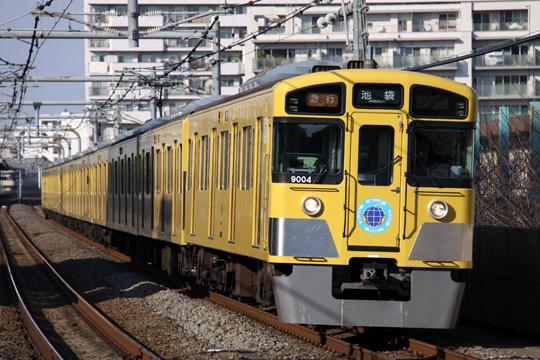 20130211_seibu_9000-02.jpg