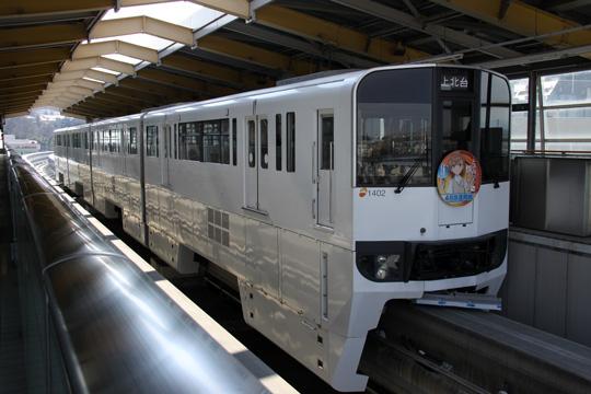 20130211_tama_monorail_1000-03.jpg