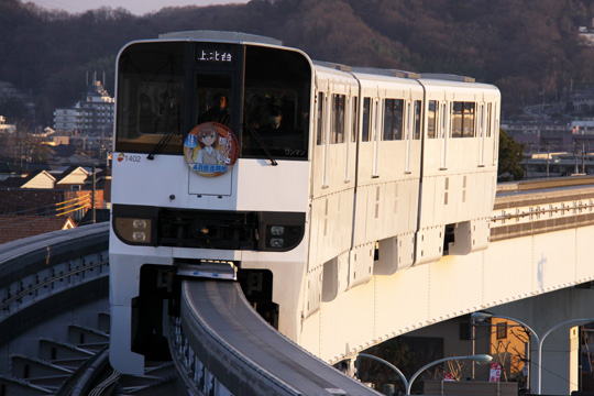20130211_tama_monorail_1000-07.jpg