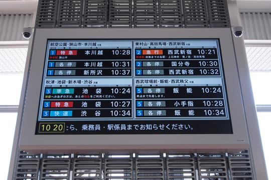 20130211_tokorozawa-10.jpg