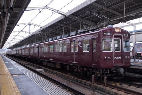 20130217_hankyu_2300-01.jpg