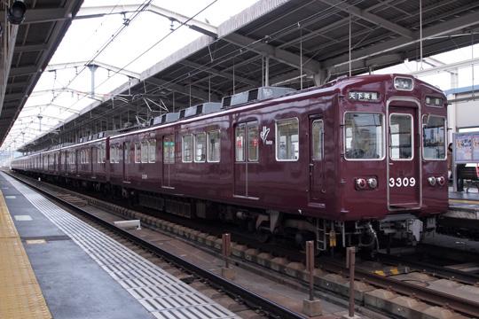 20130217_hankyu_3300-01.jpg