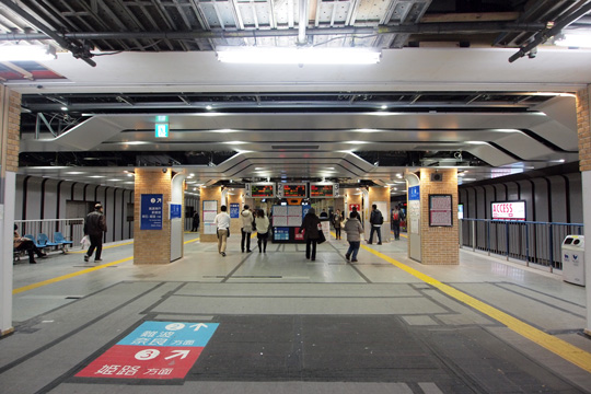 20130217_sannomiya-04.jpg