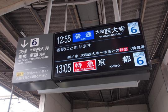 20130217_yamato_yagi-04.jpg