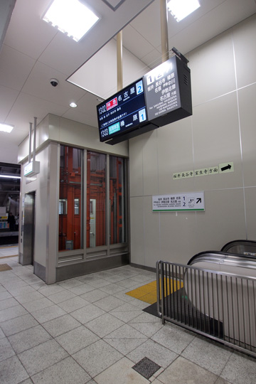 20130217_yamato_yagi-06.jpg