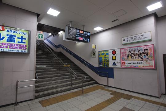 20130217_yamato_yagi-07.jpg