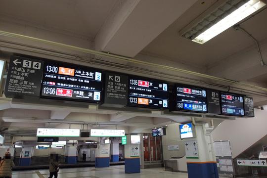 20130217_yamato_yagi-09.jpg