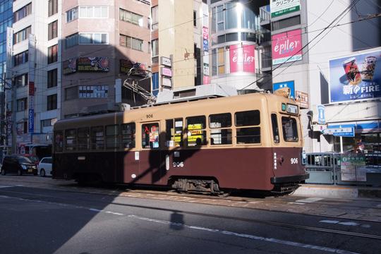 20130224_hiroden_900-01.jpg