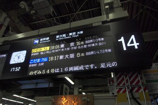 20130224_hiroshima-01.jpg