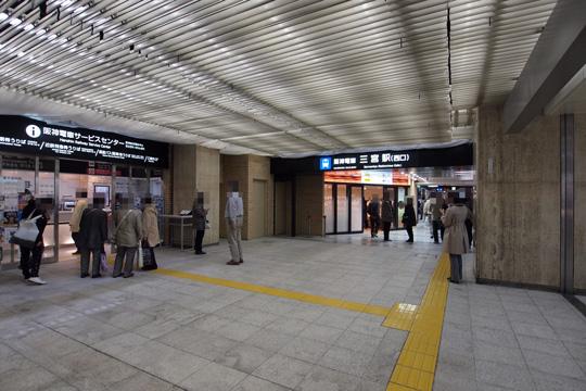 20130323_sannomiya-02.jpg