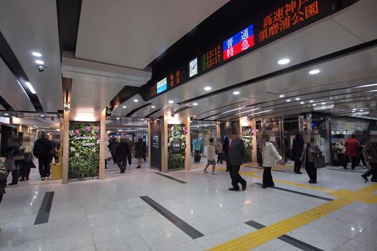 20130323_sannomiya-05.jpg