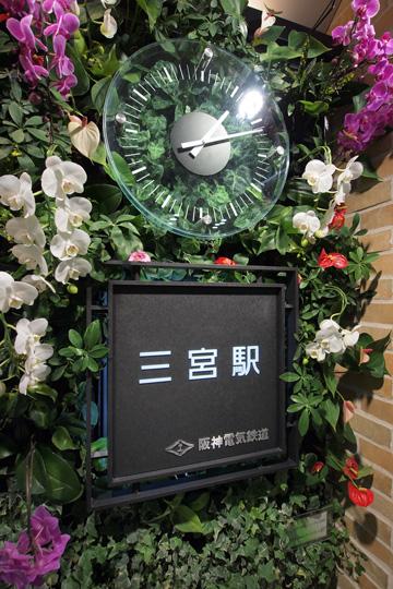 20130323_sannomiya-06.jpg