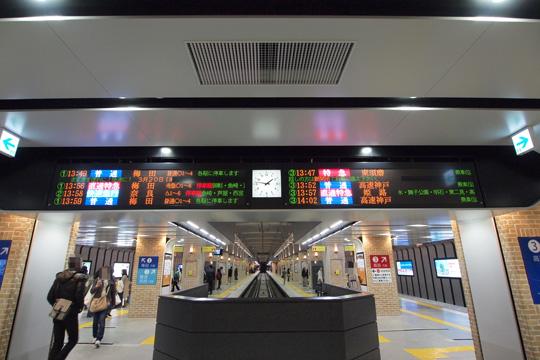20130323_sannomiya-22.jpg