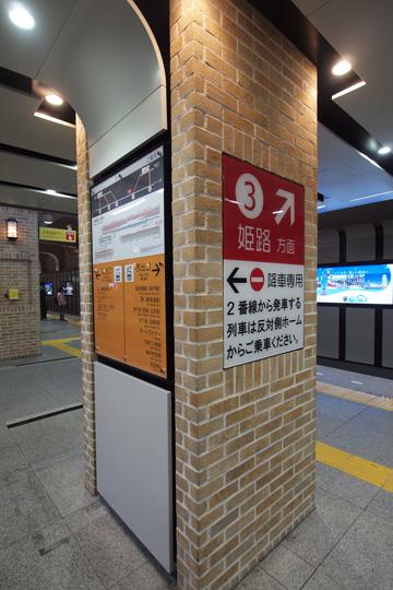 20130323_sannomiya-24.jpg