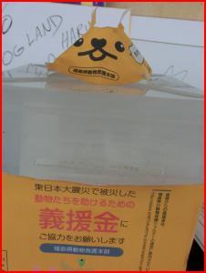 CIMG7647鄒ゥ謠エ驥狙convert_20121010102545