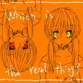 Which ナナシ